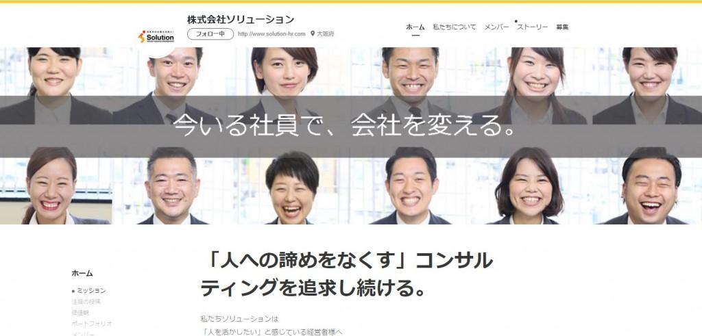 【画像】ニュースリリース_ウォンテッドリー