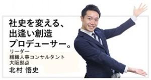 社員紹介アルバム_190705_0013