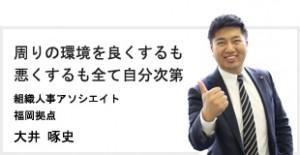 社員紹介アルバム_190705_0028