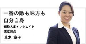 社員紹介アルバム_190705_0023