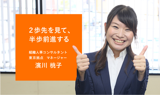 main_hamakawa
