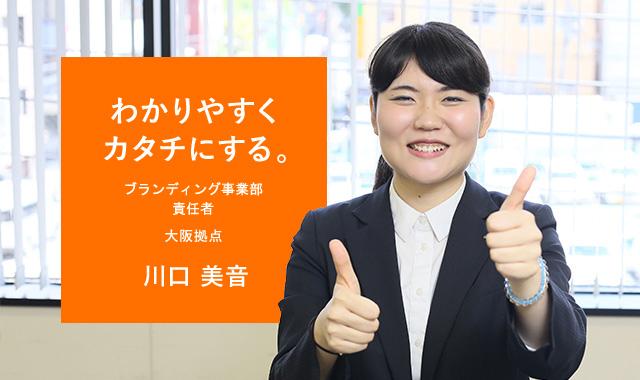main_kawaguti