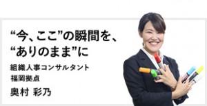 staff07