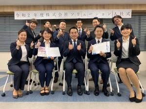 2020年入社式・方針発表会_200409_0043