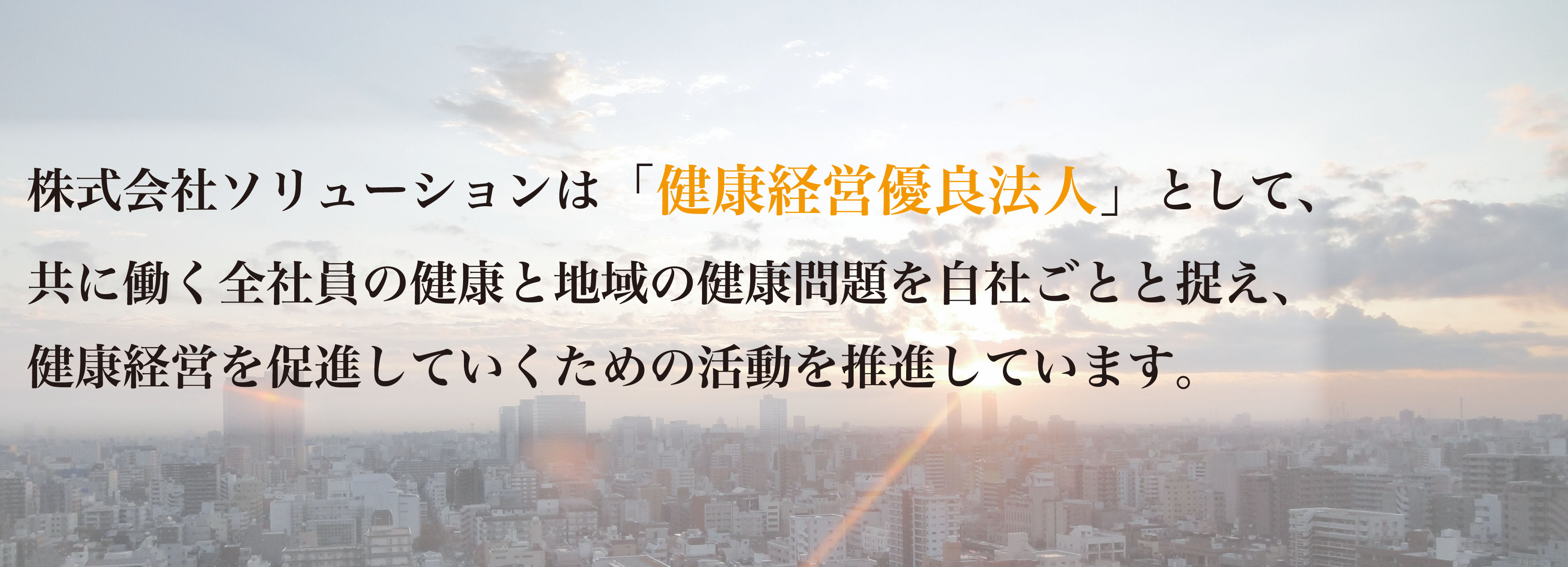 Œ'N—D—Ç–@l@TOP